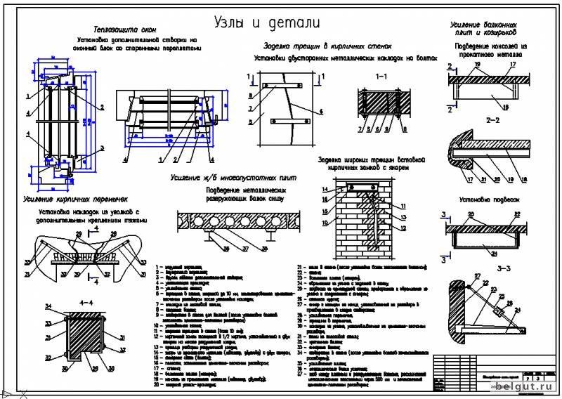 Чертежи dwg - каталог файлов - курсовые и дипломные пгс.