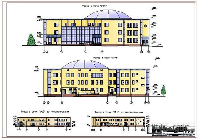 Дипломный проект реабилитационный центр 9995