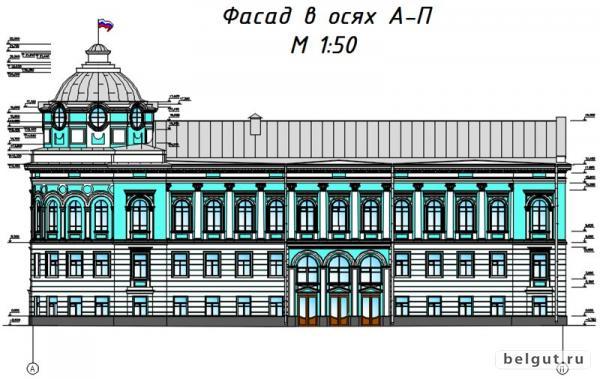 Дипломы и дипломные проекты для студентов строительных ВУЗов по  Дипломный проект по реконструкции существующего здания администрации